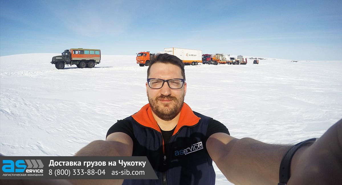 Транспортные доставки на чукотку транспортный налог ставки пушкино московская область